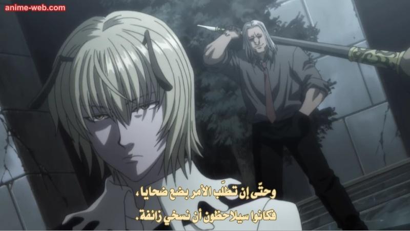 """الحلقة 120 من hunter x hunter القناص مترجمة بعنوان """"زائف وحقيقيّ"""" 277"""