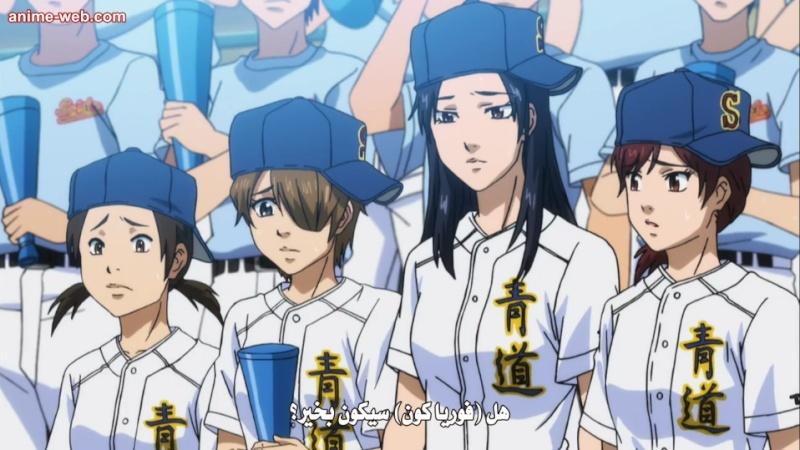 """الحلقة 25 من الأنمي Ace of Diamond بعنوان """"إستراتيجية مُضادة لفوريا 284"""