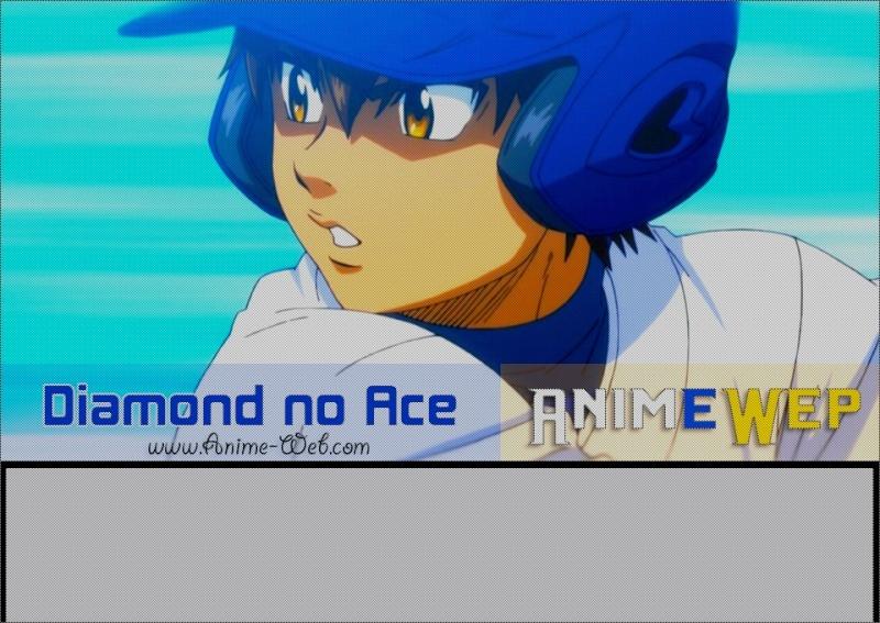 """الحلقة 28 من الأنمي Ace of Diamond بعنوان""""طريق، آيجان ساوامرا إلى التلّ المحترق"""" U0627u11"""