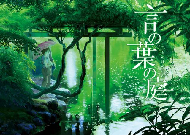 الفيلم الرائع Kumo no mukô yakusoku no basho بحجم 300 ميجا Zg68eq10