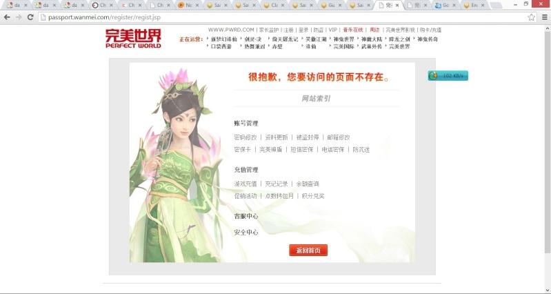 Saint Seiya Online How To Register Guide Saint10