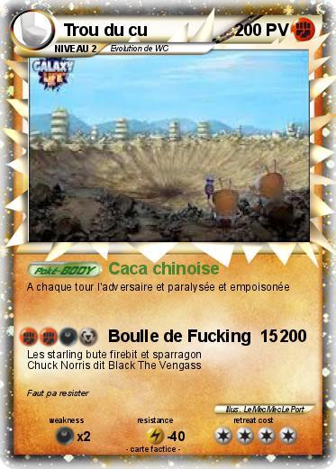 Creation de gif animée ! et carte pokemon  Ehe0e710
