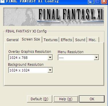 游戏客户端分辨率设置方法 Psb10
