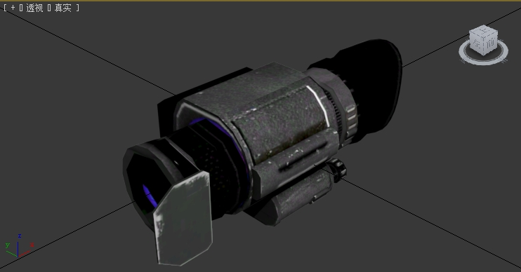 The Scope+Infrared Scope's mod for Bolt-Action and Semi-Auto Rifle Fom10