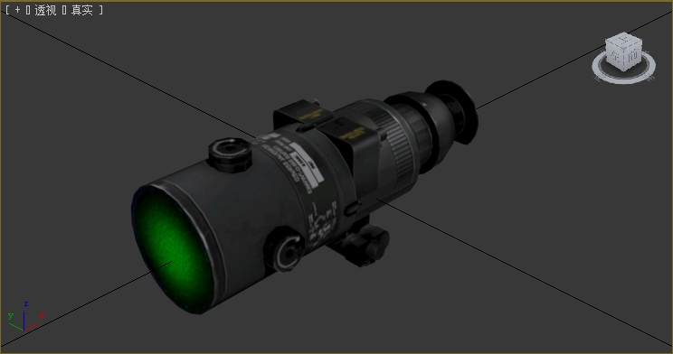 The Scope+Infrared Scope's mod for Bolt-Action and Semi-Auto Rifle Pvs-410