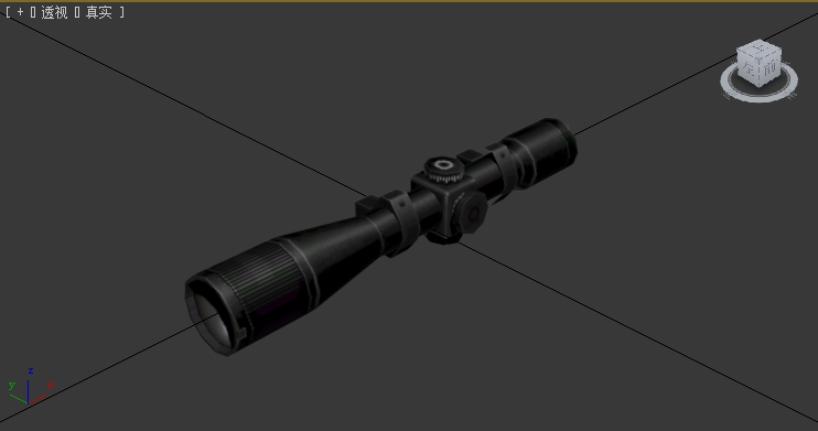 The Scope+Infrared Scope's mod for Bolt-Action and Semi-Auto Rifle Scope11