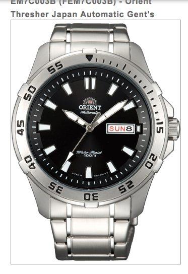 Votre avis entre ces 3 montres homme Seiko solar /kinetic / CItizen eco-drive Captur13