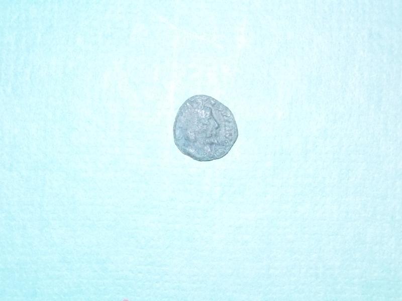 Monnaie à identifier SVP P1050511
