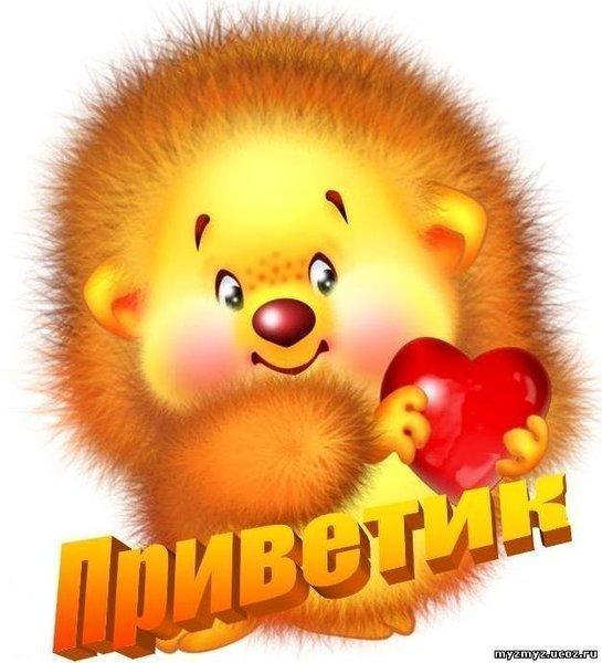 Виктори Буллз Зероватт  - Страница 3 55311710
