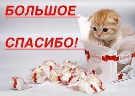 С Днем Рождения!!!!!!!!!!!! - Страница 2 Images10