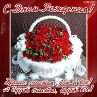 С Днем Рождения!!!!!!!!!!!! - Страница 3 Imgpre10