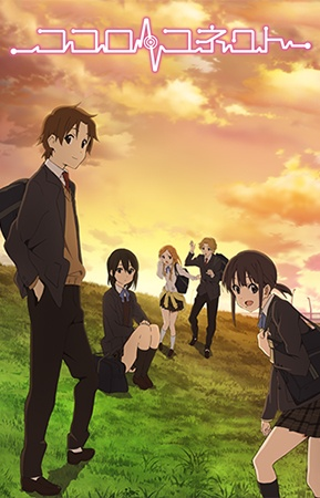[CASTING OUVERT] Kokoro Connect 39665l10