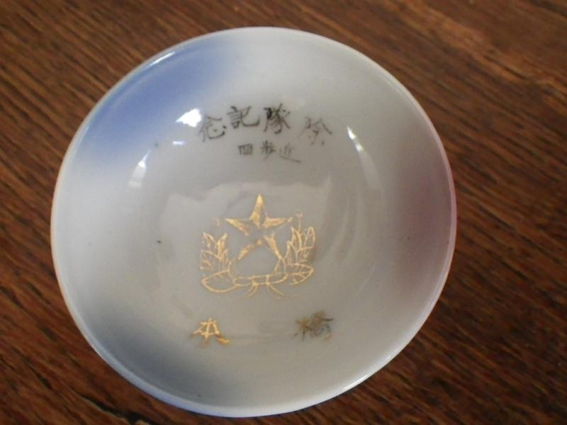 sakazuki   Imgp4010