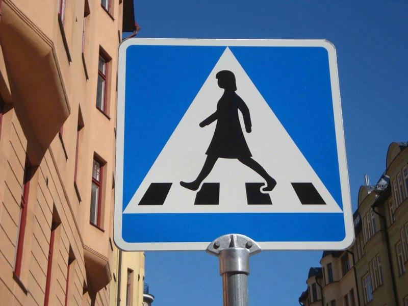 Les panneaux de signalisation les plus drôles du monde 1015