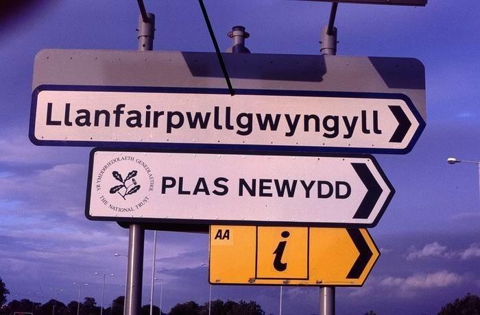 Les panneaux de signalisation les plus drôles du monde 116
