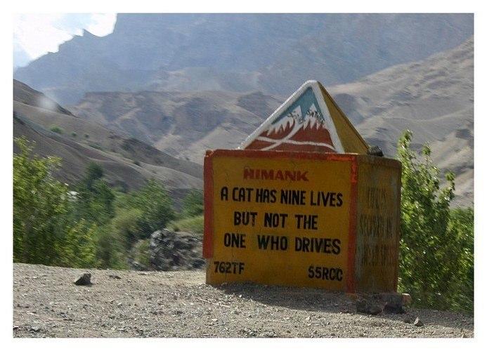 Les panneaux de signalisation les plus drôles du monde Inde-l10