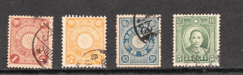 Dachbodenfund alte Briefmarken Img_0057