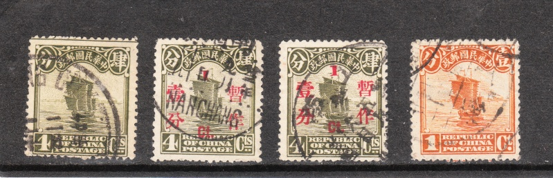 Dachbodenfund alte Briefmarken Img_0058