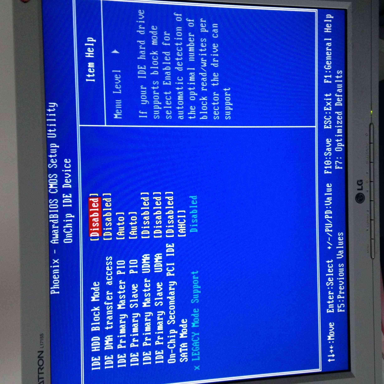 [Résolu] Probléme de BIOS Img_0714