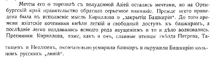 ПЕРСПЕКТИВЫ УГЛУБЛЕНИЯ ИНТЕГРАЦИИ ТЮРКСКОГО МИРА Ddddnn11
