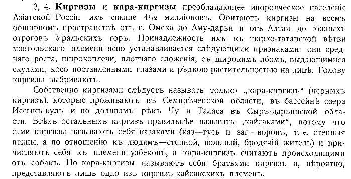 КазаКтар - Page 2 Ddddnn12