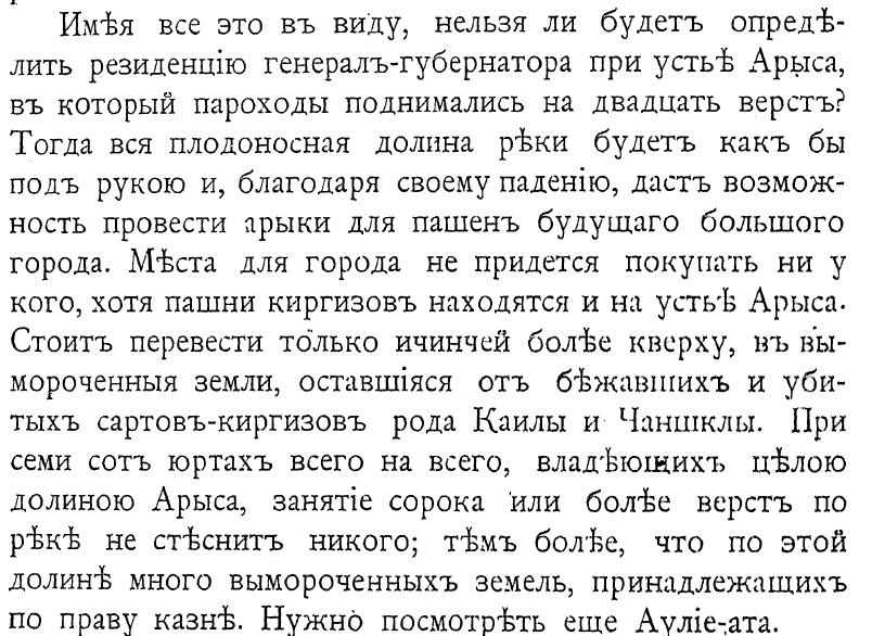 История Канглы - Page 2 Dduddn15