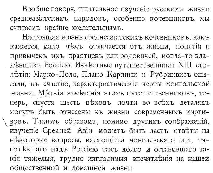 КазаКтар - Page 2 Dduddn16
