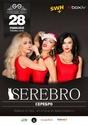 Постеры для выступления Серебра 0558911