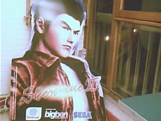 PLV shenmue 2 dreamcast Image011