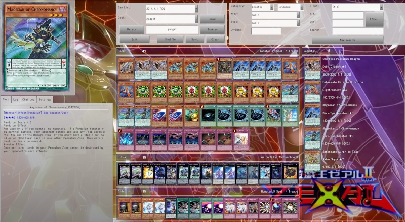 Pendulum Gadget Deck! Screen16