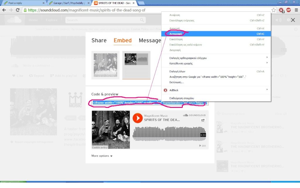 How to post bandcamp & soundcloud players 3_bmp11