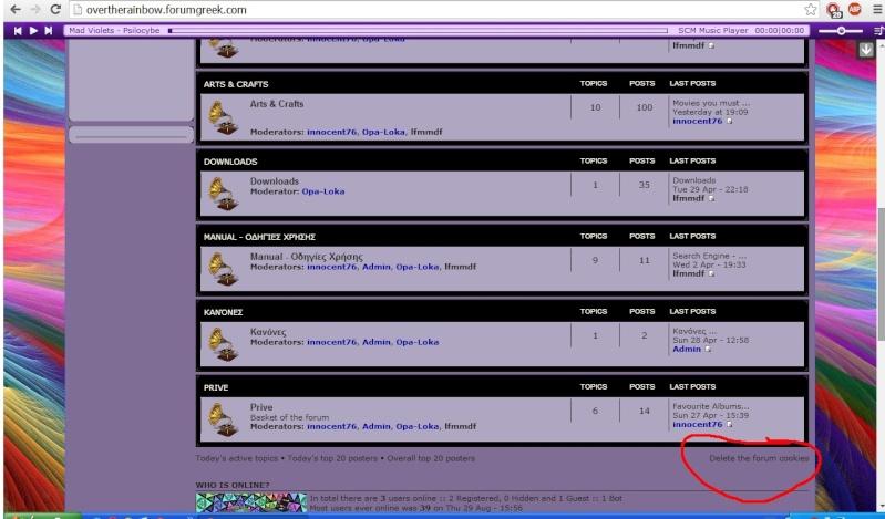 slow chat / forum Delete10