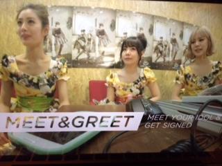 Meet and Greet on MWave 3/27/14 Oc10
