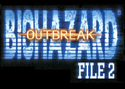 Biohazard (Resident Evil): Les NOT FOR SALE Bhoutb10