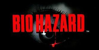 Biohazard (Resident Evil): Les NOT FOR SALE Bio1_j10