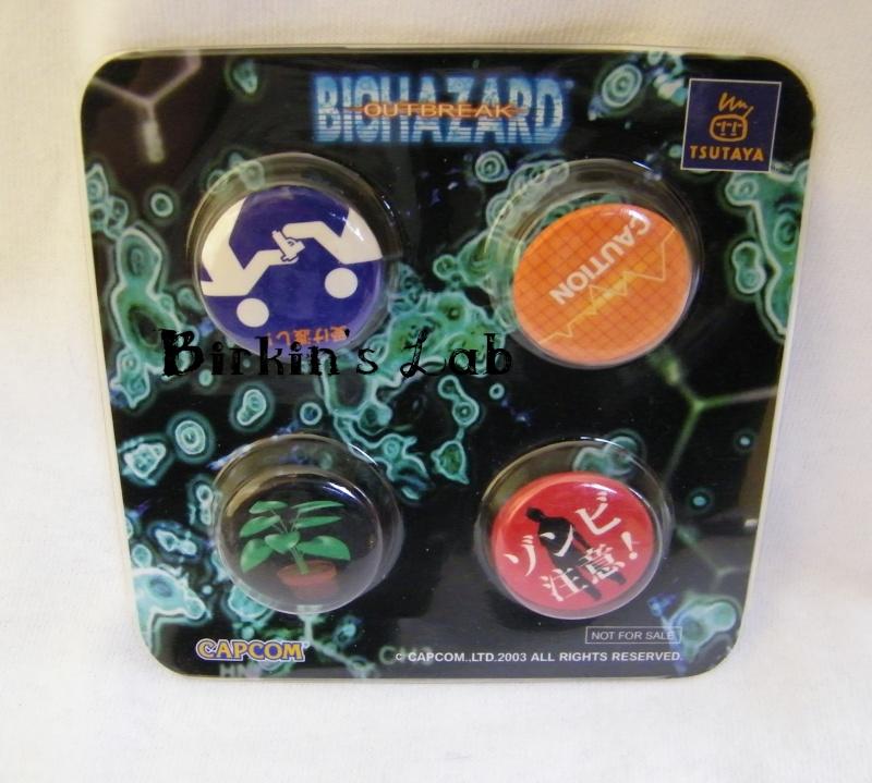 Biohazard (Resident Evil): Les NOT FOR SALE Setbad10