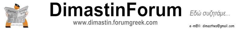 DimastinForum