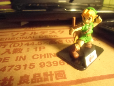 ~Ikhana's Zelda Collection~ Sam_4410