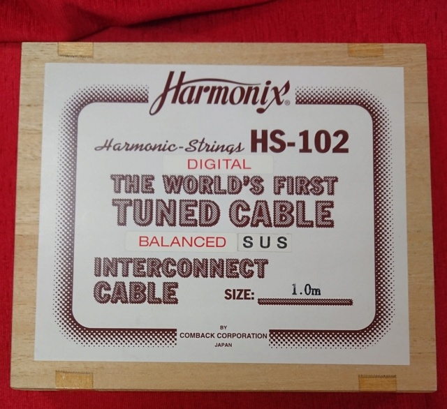 Harmonix HS-102 AES digital cable 1.0m (sold) _2019013