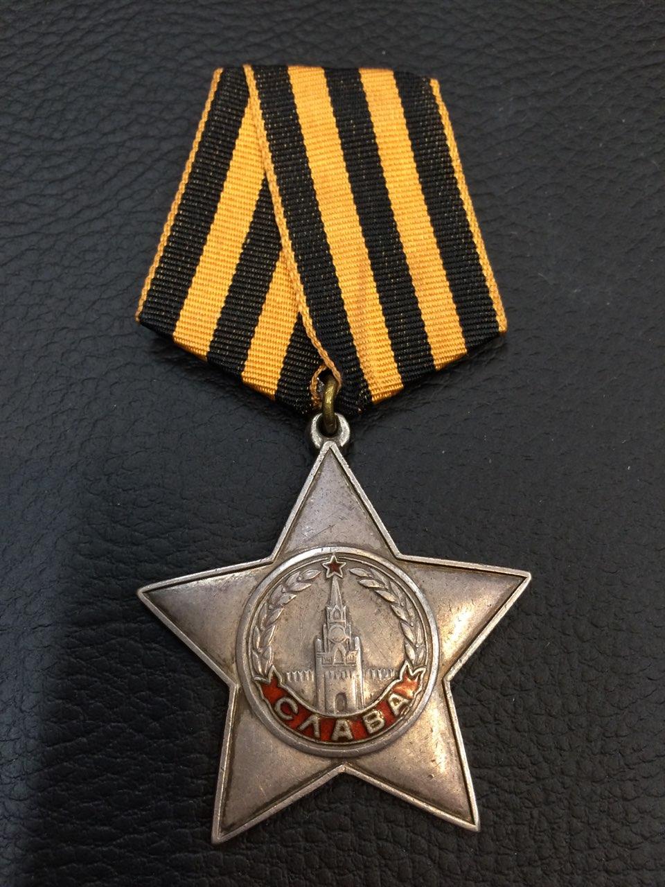 Aide pour dater des ordres soviétiques. 18da5310
