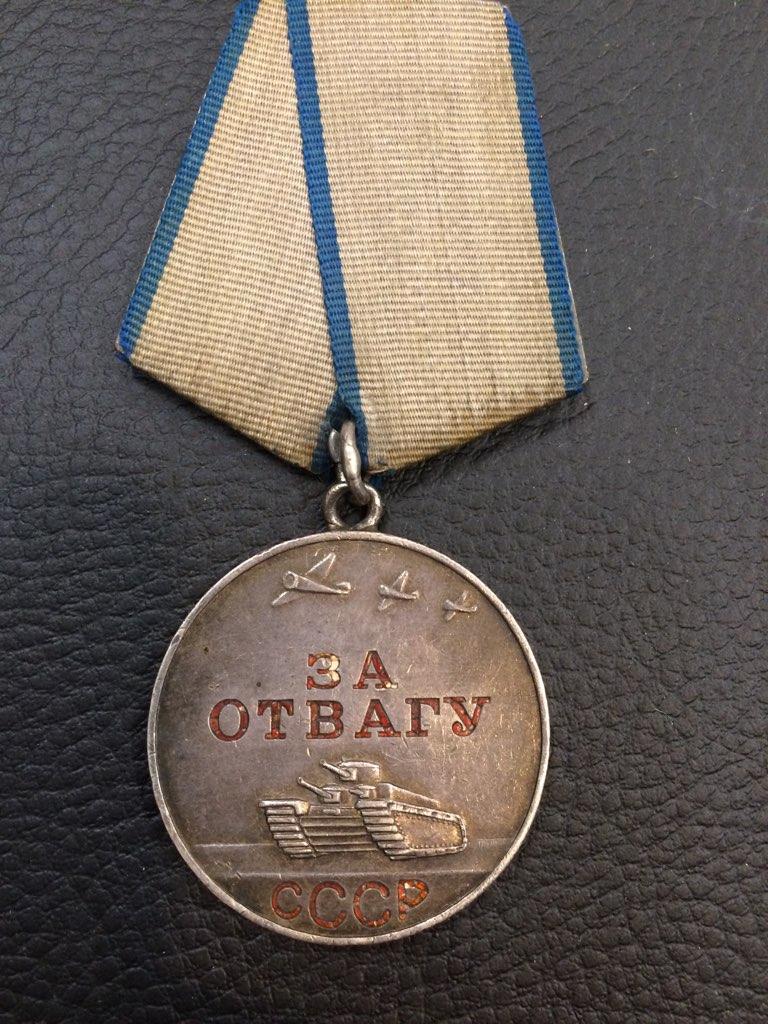 Aide pour dater des ordres soviétiques. 1f945f10