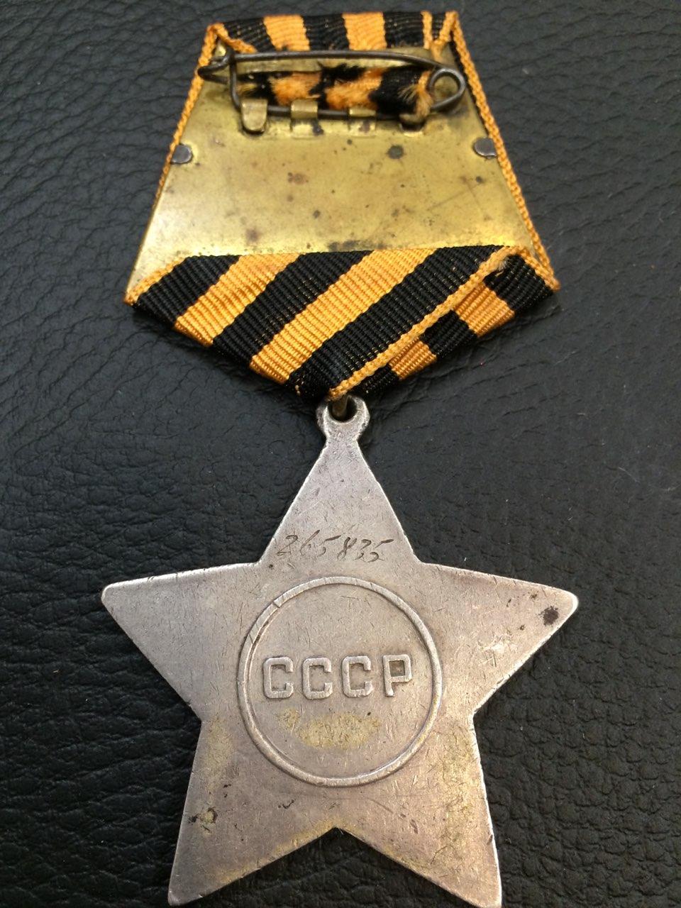 Aide pour dater des ordres soviétiques. 22a5b610