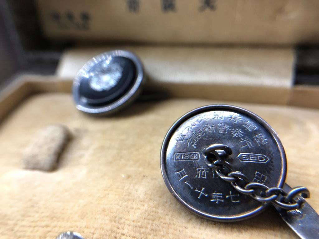Bouton de manchette japonais, décoration ? 4cd9a410