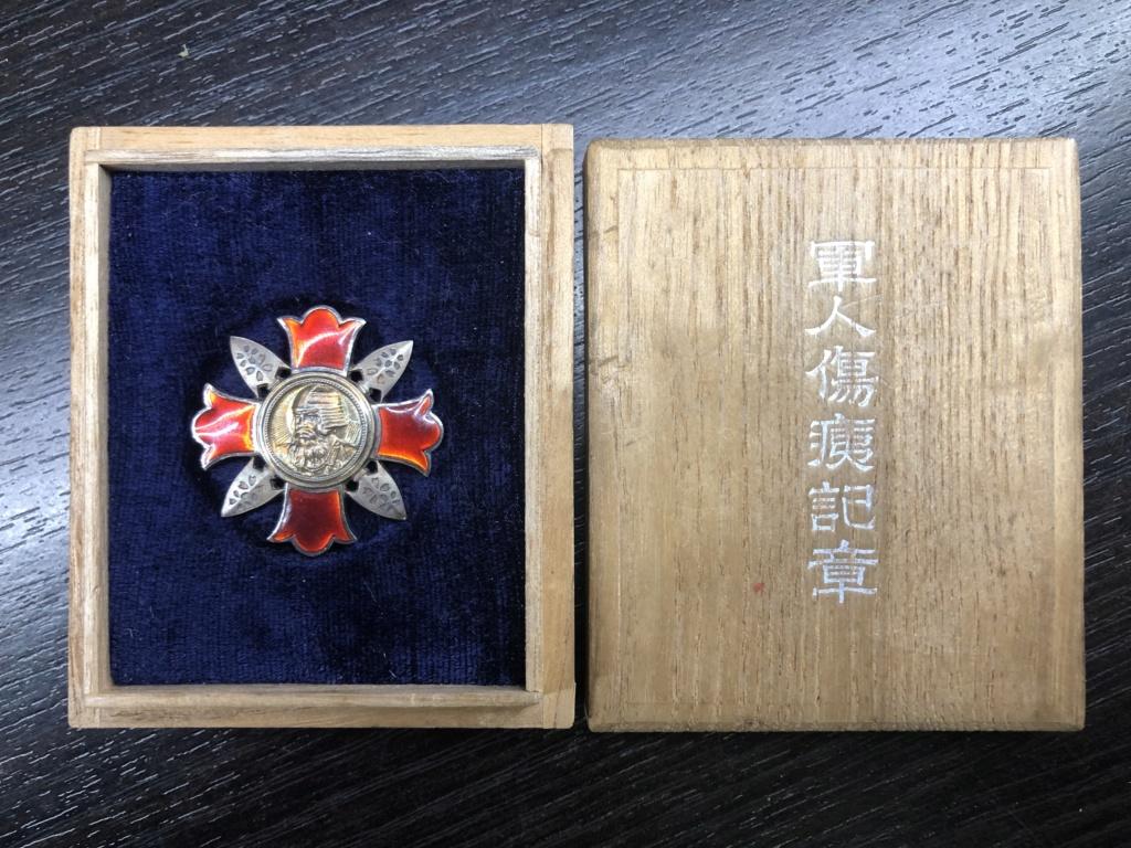 Badge des blessés Ko sho. 4e0f3d10