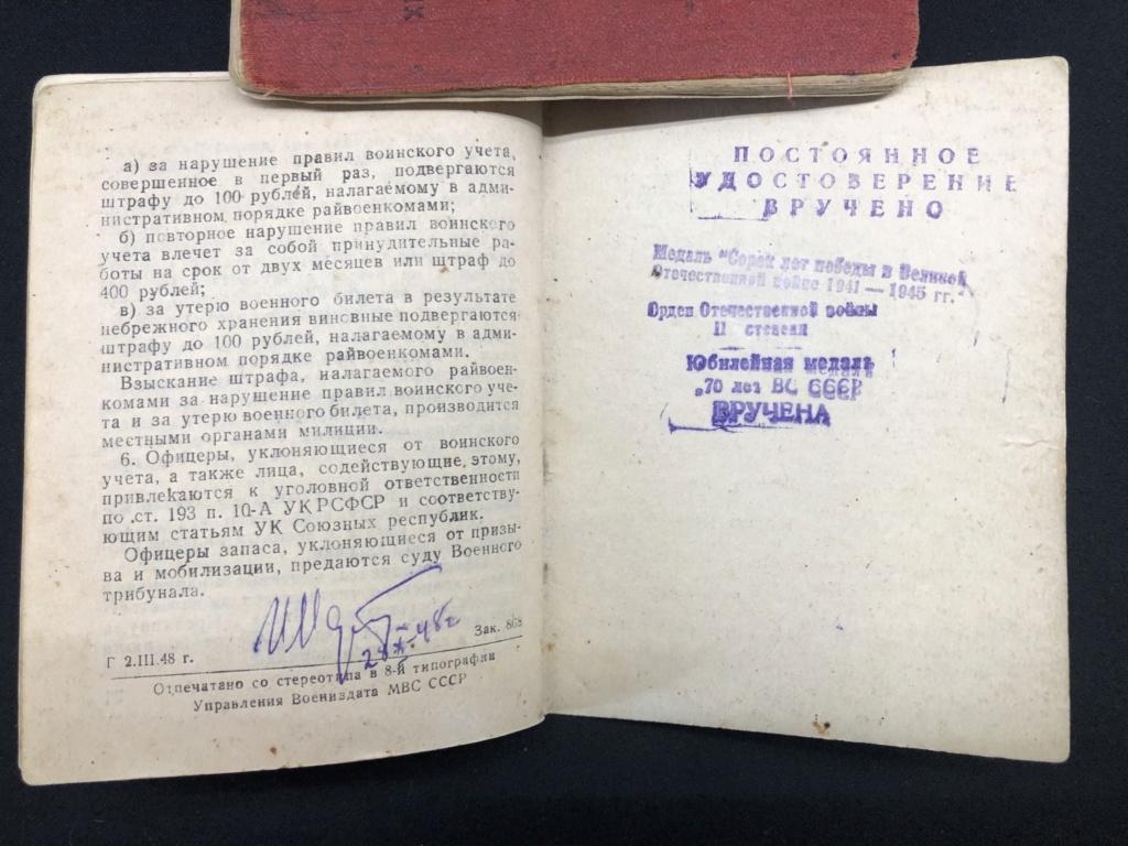Livret Soviétique RKKA 52292e10