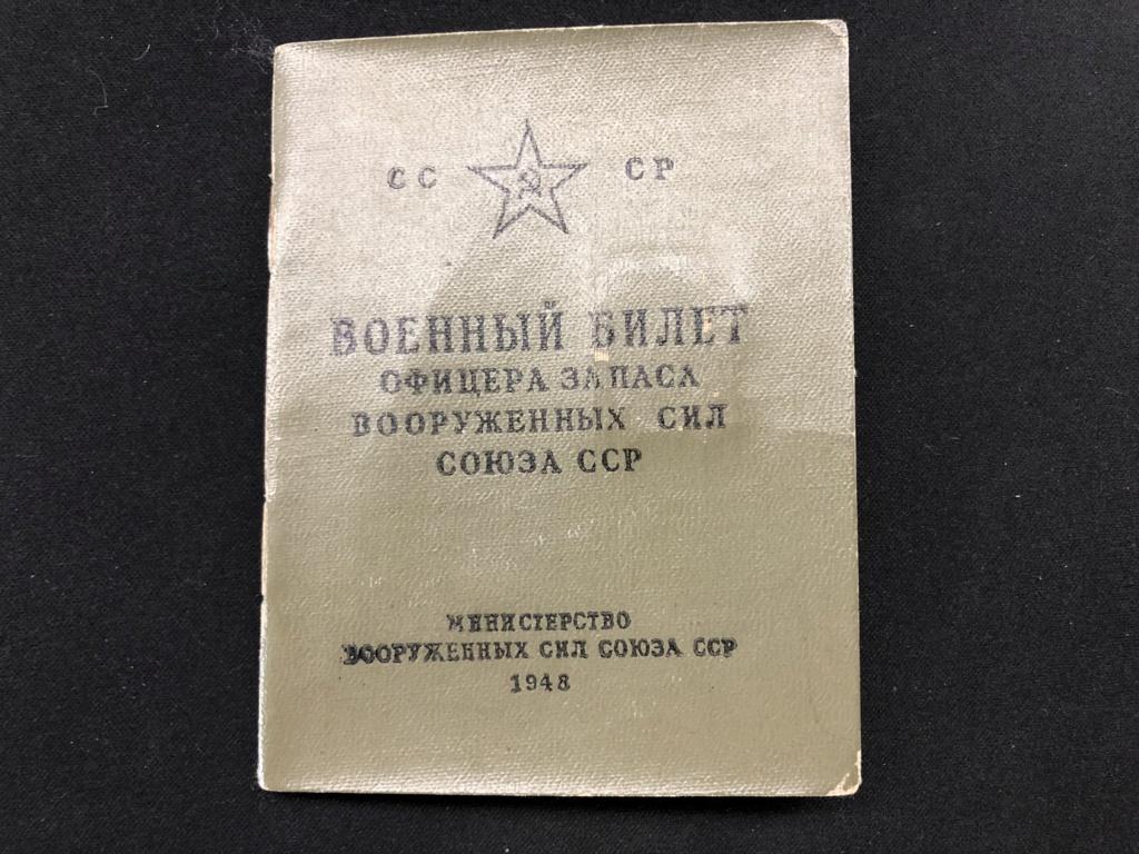 Livret Soviétique RKKA 58450810