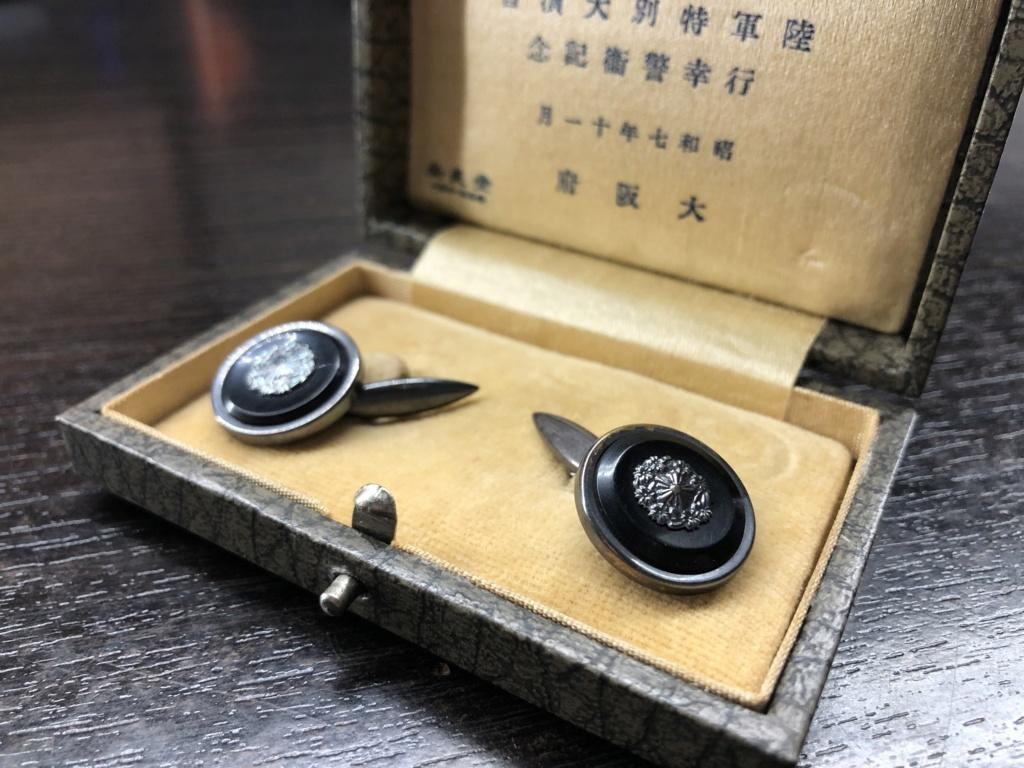 Bouton de manchette japonais, décoration ? 690e5e10