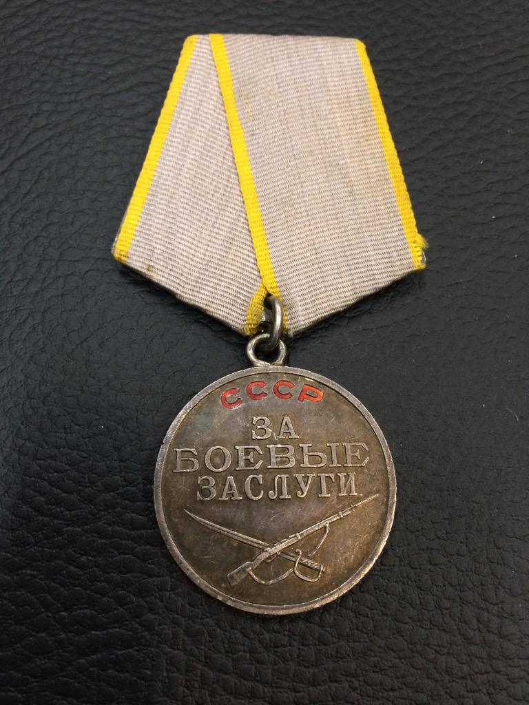 Aide pour dater des ordres soviétiques. 7d2c9710