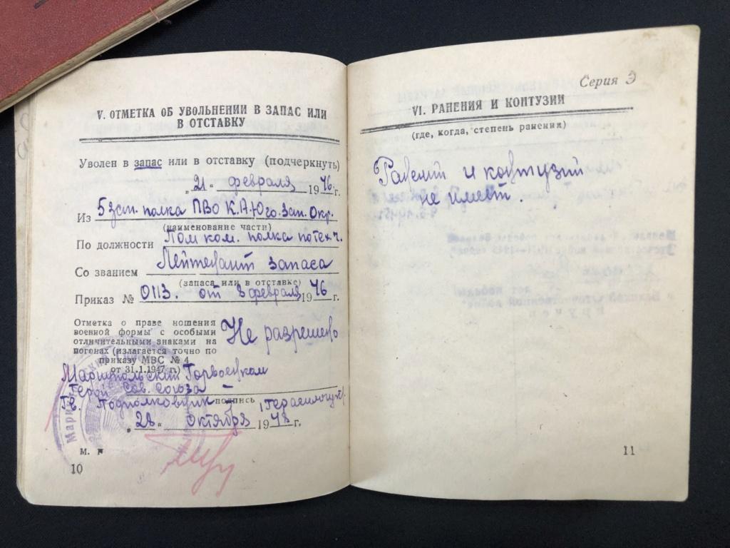 Livret Soviétique RKKA 8587d810