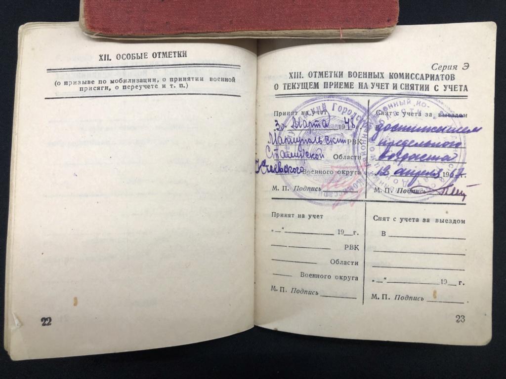 Livret Soviétique RKKA 8b9c6310